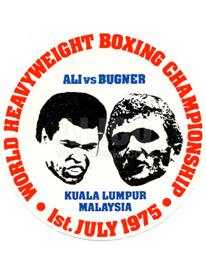 Muhammad Ali / Joe Bugner II Decal