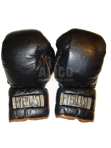 Training Gloves from Muhammad Ali / George Foreman - October 30, 1974