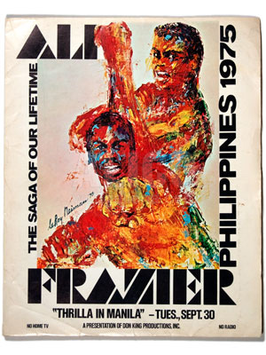 Muhammad Ali / Joe Frazier III Press Kit
