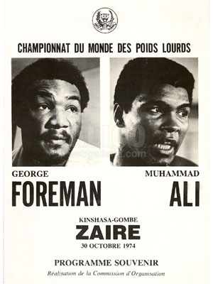 Muhammad Ali / George Foreman Program