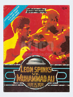 Muhammad Ali / Leon Spinks II Program