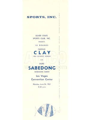 Cassius Clay / Duke Sabedong