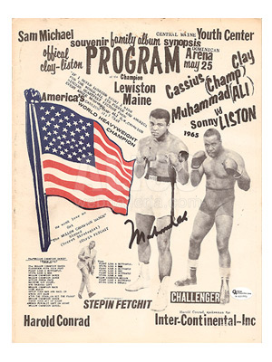 Muhammad Ali / Sonny Liston II Stepin Fetchit Program