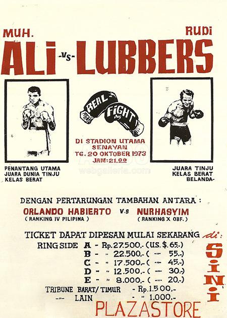 Muhammad Ali Rudi Lubbers Poster Web Galleria