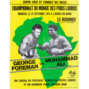 Muhammad Ali / George Foreman On-Site Poster