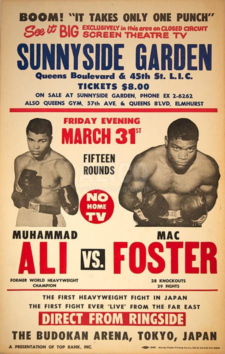Muhammad Ali Mac Foster Poster Web Galleria