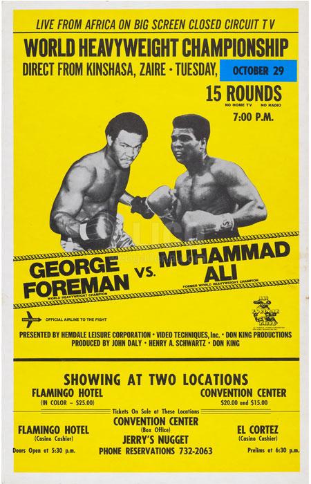 Muhammad Ali George Foreman Poster Web Galleria
