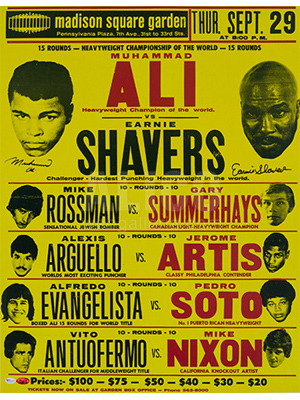Muhammad Ali / Earnie Shavers Tiger Press Poster With Autographs